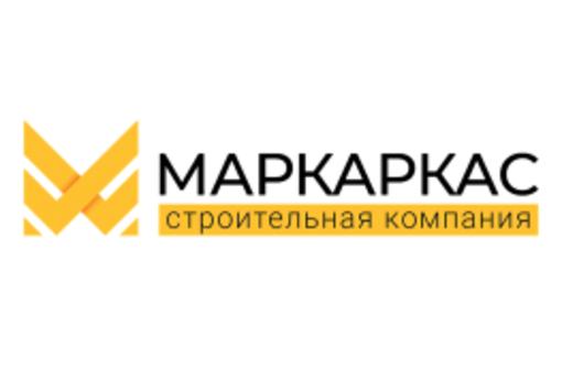 Каркасный дом под ключ в Севастополе, фото — «Реклама Севастополя»
