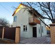 Продам Дом на Фиоленте, фото — «Реклама Севастополя»