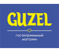 Приглашаем продавца на работу - Продавцы, кассиры, персонал магазина в Красногвардейском