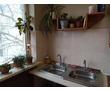 Продам уютную большую комнату, фото — «Реклама Севастополя»