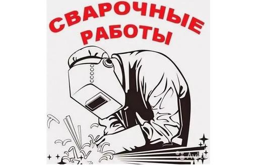Ворота Севастополь.металлоконструкции., фото — «Реклама Севастополя»