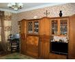 Продаётся 2-комнатная квартира в центре Севастополя., фото — «Реклама Севастополя»