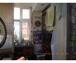 Продаётся 2-комнатная квартира.Бухта Камышовая., фото — «Реклама Севастополя»