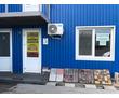Газобетон Массив 300*200*600, фото — «Реклама Севастополя»
