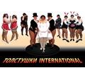 Крымский интерактивный юмористический шоу-балет «Толстушки-International» - Культура, искусство, музыка в Крыму
