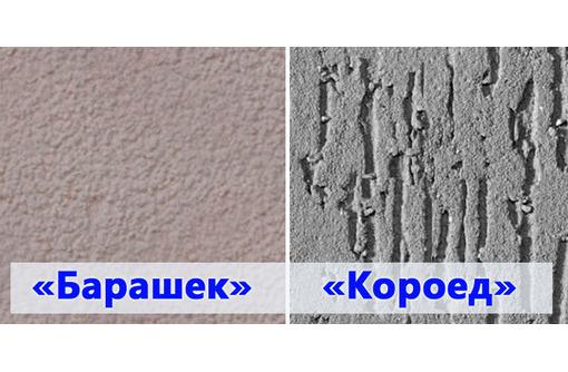 УТЕПЛЕНИЕ ФАСАДОВ В СЕВАСТОПОЛЕ, фото — «Реклама Севастополя»