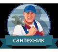Thumb_big_santechnik