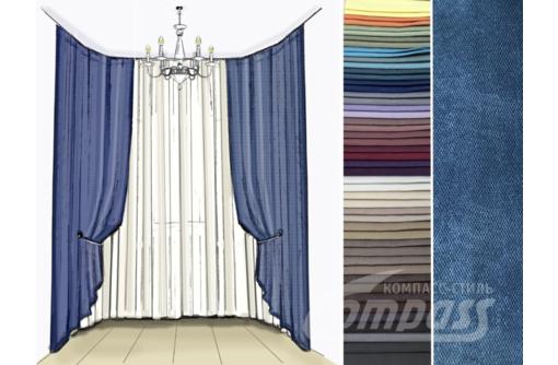 Комплект штор на заказ от мебельной фабрики недорого, дизайн бесплатный!, фото — «Реклама Севастополя»
