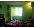Сдам двухкомнатную крупногабаритную квартиру в Партените, фото — «Реклама Партенита»