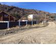Продажа земельного участка в городе Алушта, фото — «Реклама Алушты»