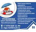 Продам дом в городе Бахчисарае - Услуги по недвижимости в Бахчисарае