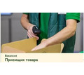 Thumb_big_images