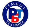Мастер по ремонту Стиральных Машин - Сервис и быт / домашний персонал в Крыму