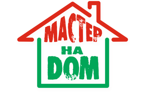 Мастер универсал - сантехник, электрик, отделочник, плотник (двери, мебель), фото — «Реклама Алушты»