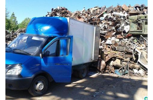 Вывоз мусора ГАЗОН КАМАЗ Вывоз старой мебели Газель Грузчики, фото — «Реклама Севастополя»
