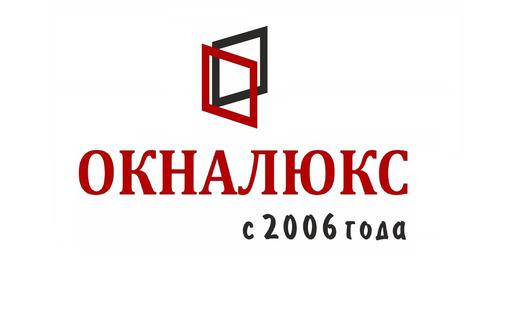 Остекление балконов и лоджий качественными окнами, фото — «Реклама Севастополя»