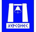 Набираем сотрудников в Агенство недвижимости Херсонес - Недвижимость, риэлторы в Симферополе