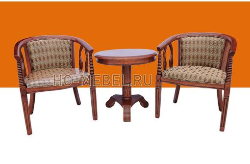 Чайная группа В-5. Чайное кресло и столик, фото — «Реклама Севастополя»