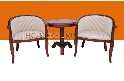 Чайная группа А-10. 2 кресла с подлокотниками и чайный столик, фото — «Реклама Севастополя»