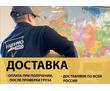 Ремонт амортизаторов, пневмобаллонов, пневмостоек в Севастополе–профессионализм, гарантия качества!, фото — «Реклама Севастополя»