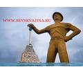 Чистка скважин и ремонт скважин - Бурение скважин в Севастополе