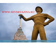 Ремонт скважин в Севастополе, фото — «Реклама Севастополя»