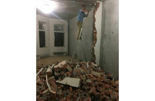 Демонтаж.Демонтажные работы любой сложности, фото — «Реклама Севастополя»