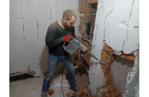 Демонтаж квартиры.Демонтаж стяжки.Вывоз мусора, фото — «Реклама Севастополя»