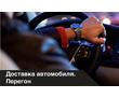 Перегон автомобиля в Крым, фото — «Реклама Севастополя»