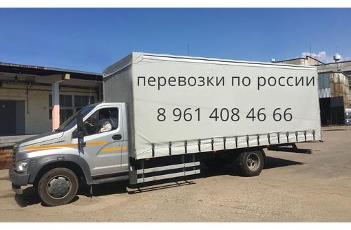 Перевозка мебели из Черноморского по России, фото — «Реклама Черноморского»