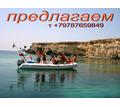 Дайвинг. Экскурсии по Тарханкут - Активный отдых в Евпатории