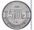 Thumb_big_mexico-50-centavos-2018
