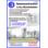Обслуживание организаций и физ. лиц - Ремонт бытовой и торговой техники, сантехники, электрики - Бизнес и деловые услуги в Алуште