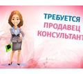 Thumb_big_1570769413__p42jb6tyye