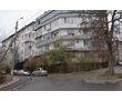 Уютная  . квартира 54 м2 на ул. Геловани, фото — «Реклама Севастополя»