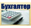 Thumb_big_buxgalter-bez-oshibok-2-8634677