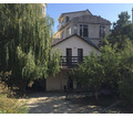 Продам дом в Ялте, в 10 мин ходьбы от моря - Дома в Ялте
