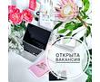 Подработка на дому в интернете, фото — «Реклама Армянска»