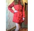 Продам куртку-пальто женскую утеплённую - Женская одежда в Симферополе