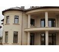 Облицовка фасадов природным камнем - Фасадные материалы в Севастополе