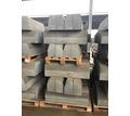 Камень бортовой 100.30.15  вибропрессованный - Стройматериалы в Бахчисарае