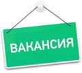Требуется Помощник менеджера по снабжению в компанию Добрыня-Дар - Логистика, склад, закупки, ВЭД в Севастополе