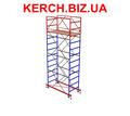 Аренда и продажа вышки-туры в Керчи - Инструменты, стройтехника в Керчи
