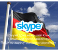 Немецкий язык для детей и взрослых - Языковые школы в Симферополе