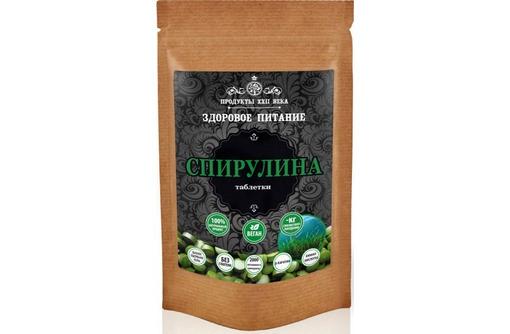 Спирулина Премиум, таблетки 200 г, фото — «Реклама Севастополя»