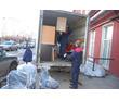 Грузоперевозки Переезды, Грузчики. Вывоз мусора, фото — «Реклама Севастополя»