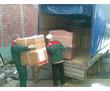 Грузоперевозки, Переезды Грузчики, Вывоз мусора, фото — «Реклама Севастополя»