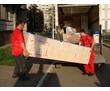 Квартирный переезд. Газель и грузчики., фото — «Реклама Севастополя»