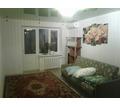 Сдаётся 1-ая квартира возле Сакского озера - Аренда квартир в Саках