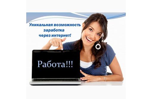Специалист по работе с клиентами, фото — «Реклама Армянска»